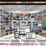 これ1つでOK!動画まとめサイトで稼ぐ方法CPT(江藤一成)のレビュー